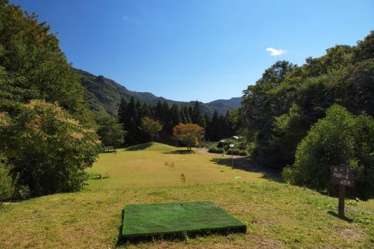 割山森林公園「天湖森」パークゴルフ場04