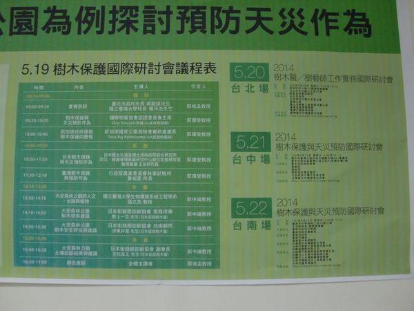20140728(2).JPG