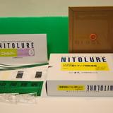 ニトルアー〈アメシロ〉本体+粘着板6枚入+誘引剤セット