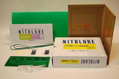 ニトルアー〈アメシロ〉本体+粘着板6枚入+誘引剤セット photo1