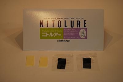 ニトルアー〈アメシロ〉本体+粘着板6枚入+誘引剤セット photo2